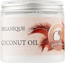 Духи, Парфюмерия, косметика Кокосовое масло для тела - Organique Pure Nature