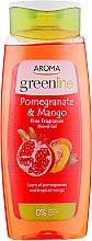 "Духи, Парфюмерия, косметика Гель для душа ""Гранат и манго"" - Aroma Greenline Shower Gel ""Pomegranate & Mango"""