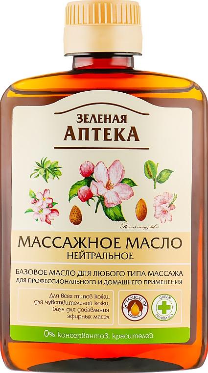 Массажное масло нейтральное - Зеленая Аптека