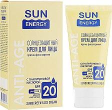 Парфумерія, косметика Сонцезахисний крем для обличчя - Sun Energy Sunscreen Face Cream SPF 20