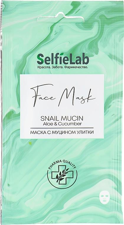 Тканевая маска для лица с муцином улитки - Selfielab Face Mask Snail Mucin