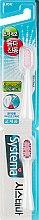 Духи, Парфюмерия, косметика Сменные насадки для вибрирующей зубной щетки Sonic - CJ Lion Systema