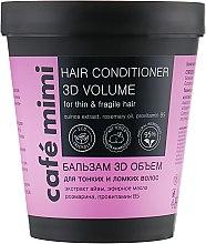 """Духи, Парфюмерия, косметика Бальзам """"3D Объем"""" для тонких и ломких волос - Cafe Mimi 3D Volume Hair Conditione"""