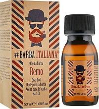 Духи, Парфюмерия, косметика Масло для бороды - Barba Italiana Remo Beard Oil