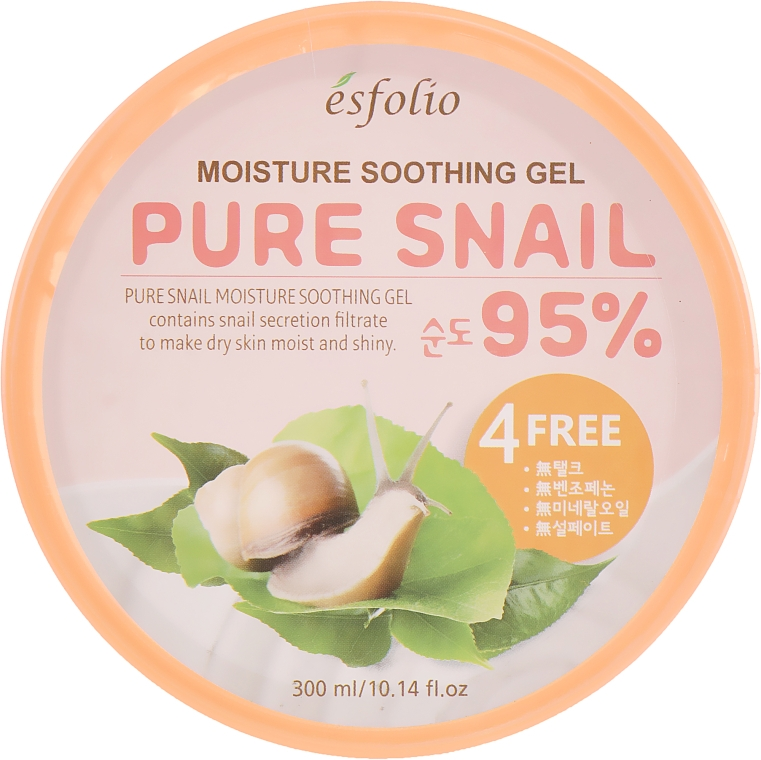 Увлажняющий улиточный гель - Esfolio Pure Snail Moisture Soothing Gel 95% Purity