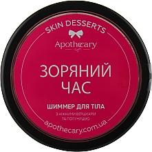 "Духи, Парфюмерия, косметика Шиммер для тела ""Звездный час"" - Apothecary Skin Desserts"