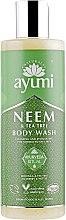 Духи, Парфюмерия, косметика Гель для душа - Ayumi Neem & Tea Tree Body Wash