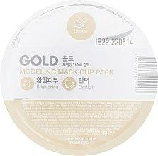 Духи, Парфюмерия, косметика Восстанавливающая альгинатная маска с коллоидным золотом - Lindsay Modeling Mask Cup Pack