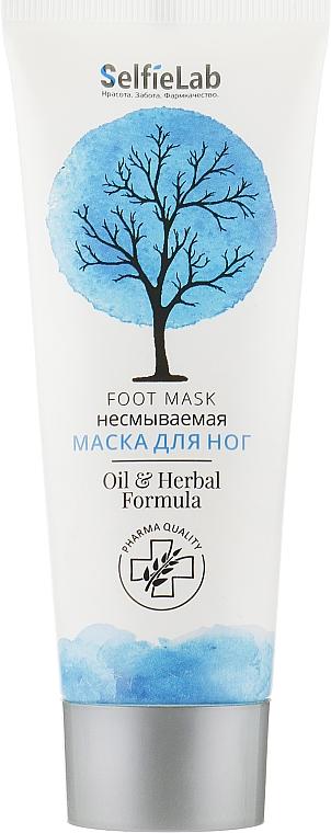 Маска для ног несмываемая - Selfielab Foot Mask Oil & Herbal Formula