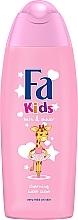 """Духи, Парфюмерия, косметика Гель для душа и ванны """"Сладкий аромат"""" - Fa Kids Bath & Shower"""