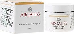 Духи, Парфюмерия, косметика Бальзам от псориаза - Argaliss Anti-psoriasis Balm With Argan Oil
