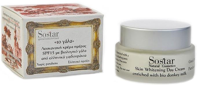 Дневной крем для отбеливания кожи - Sostar Skin Whitening Day Cream SPF15 Enriched With Bio Donkey Milk
