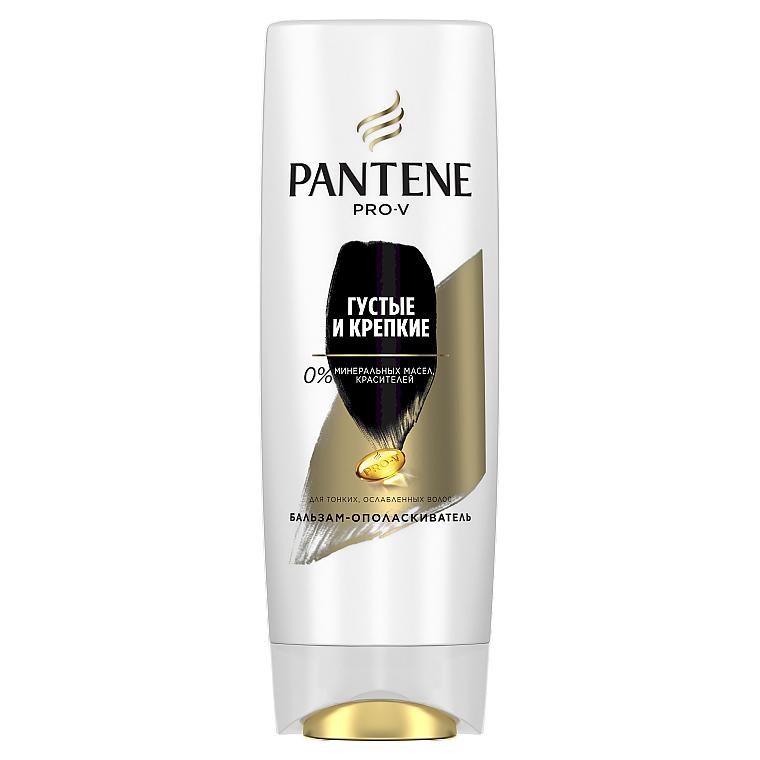 """Бальзам-ополаскиватель для волос """"Густые и крепкие"""" - Pantene Pro-V Total Fullness Balsam-Conditioner"""