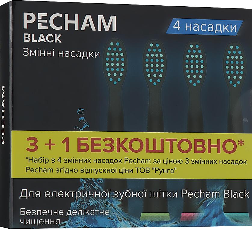 Насадки к электрической зубной щетке - Pecham Travel Black