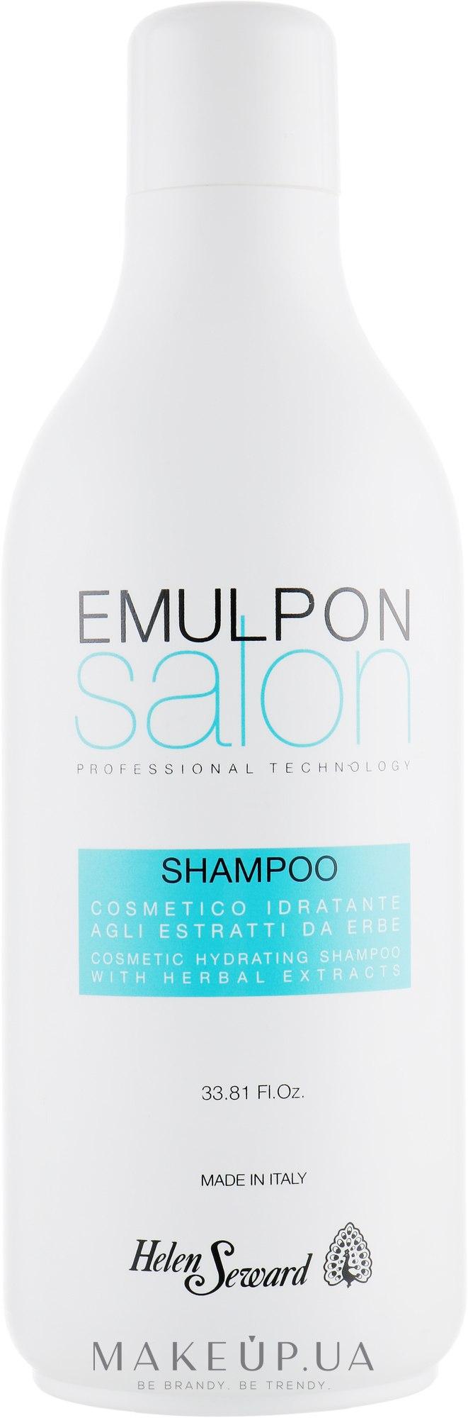Косметический увлажняющий шампунь с экстрактом трав - Helen Seward Emulpon Salon Hydrating Shampoo — фото 1000ml