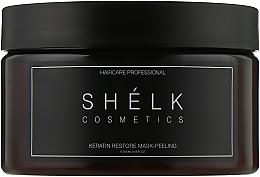 Духи, Парфюмерия, косметика Кератиновая восстанавливающая маска-пилинг для волос - Shelk Cosmetics Keratin Restore Mask-Peeling