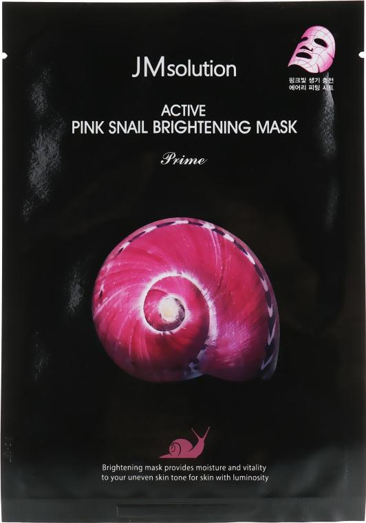 Тканевая маска с муцином улитки - JMsolution Active Pink Snail Brightening Mask Prime