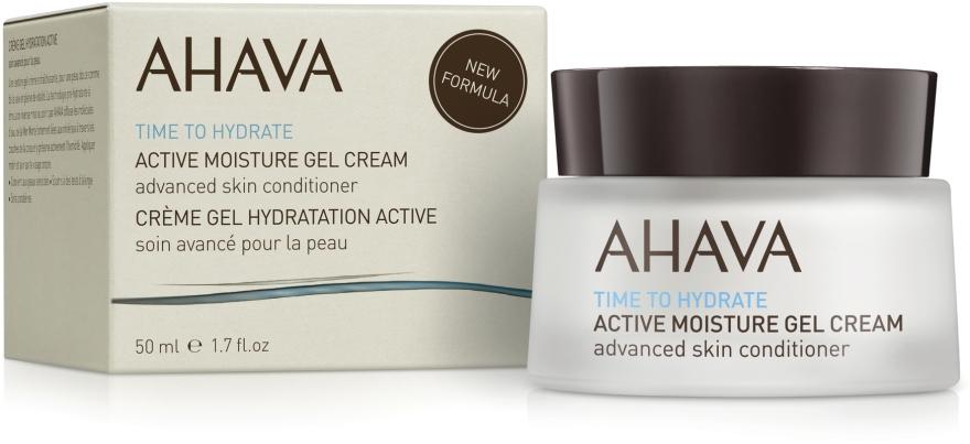"""Крем-гель """"Активное увлажнение"""" - Ahava Time To Hydrate Active Moisture Gel Cream"""