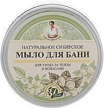 """Натуральное сибирское мыло для бани """"Черное мыло для бани"""" - Рецепты бабушки Агафьи — фото N1"""