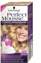 Духи, Парфюмерия, косметика УЦЕНКА Краска-мусс для волос - Schwarzkopf Professional Perfect Mousse *