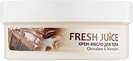 """Духи, Парфюмерия, косметика Крем-масло для тела с маслом ши """"Шоколад и марципан"""" - Fresh Juice Chocolate & Marzipan"""