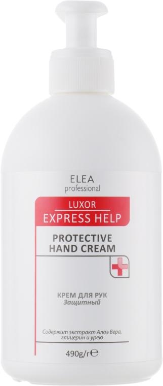 Крем для рук защитный - Elea Professional Luxor Express Help