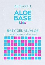 Детский увлажняющий гель на основе алоэ - Bioearth Aloebase Kids Aloe Vera baby Gel with Donkey Milk (пробник) — фото N1