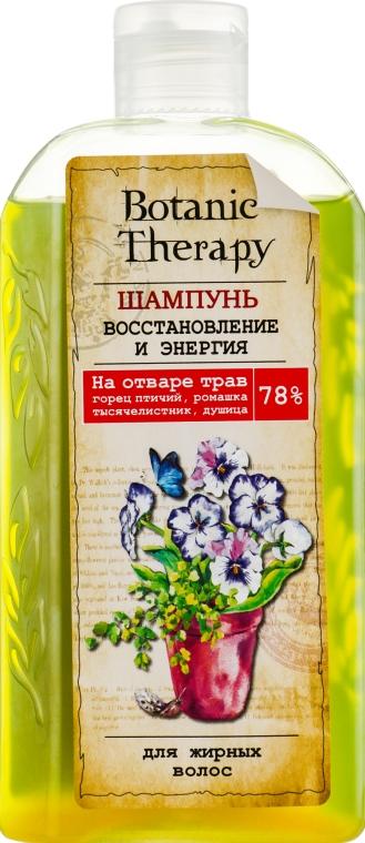 """Шампунь для волос """"Восстановление и энергия"""" - Modum Botanic Therapy"""