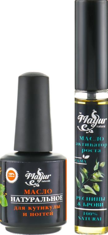 """Подарочный набор для бровей, ресниц и ногтей """"Активация роста"""" - Mayur (oil/12 ml + oil/15 ml)"""