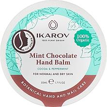 Духи, Парфюмерия, косметика Мятно-шоколадный бальзам для рук - Ikarov