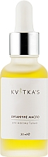 Духи, Парфюмерия, косметика Органическое масло для массажа Гуаша - Kvitka's