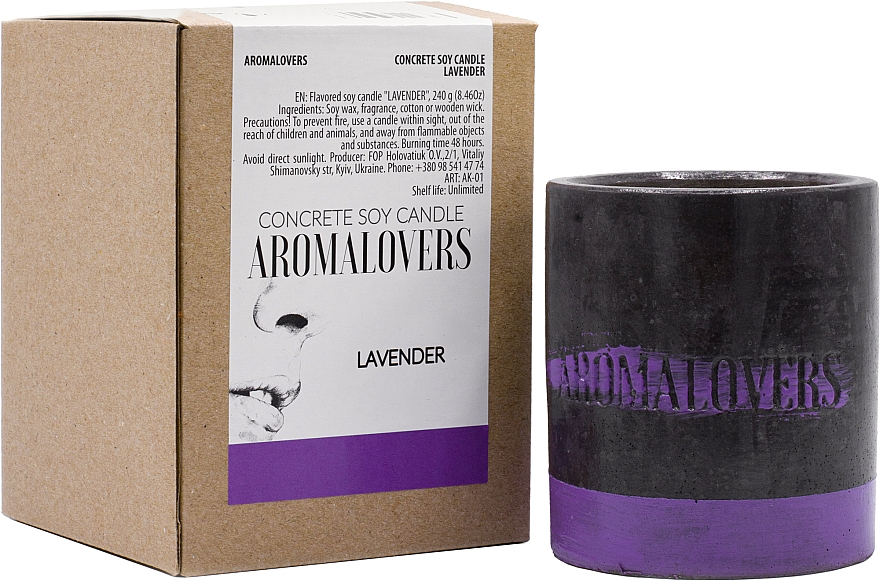 "Ароматическая соевая свеча в бетоне ""Лаванда"" - Aromalovers — фото N1"
