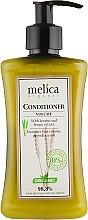 Духи, Парфюмерия, косметика Бальзам-кондиционер для объёма волос - Melica Organic Volume Conditioner