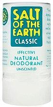 Духи, Парфюмерия, косметика Натуральный кристальный дезодорант-стик - Salt of the Earth Crystal Classic Deodorant