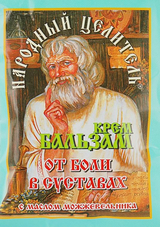 Крем-бальзам от боли в суставах с маслом можжевельника - Народный целитель