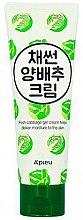 Духи, Парфюмерия, косметика Увлажняющий крем для лица с экстрактом капусты - A'pieu Shredded Cabbage Cream