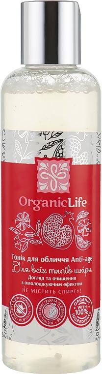 "Тоник для лица ""Anti-age"" - Organic Life Anti-age"