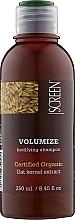 Шампунь для обсягу і зміцнення волосся - Screen Volumize Bodifying Shampoo  — фото N1
