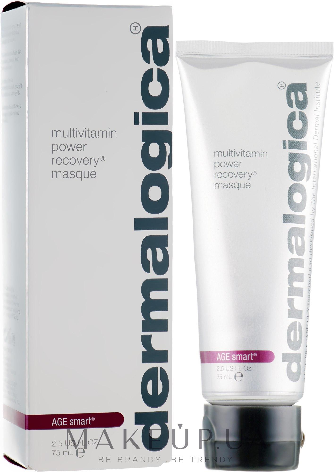 Мультивитаминная восстанавливающая маска для лица - Dermalogica Age smart Multivitamin Masque — фото 75ml
