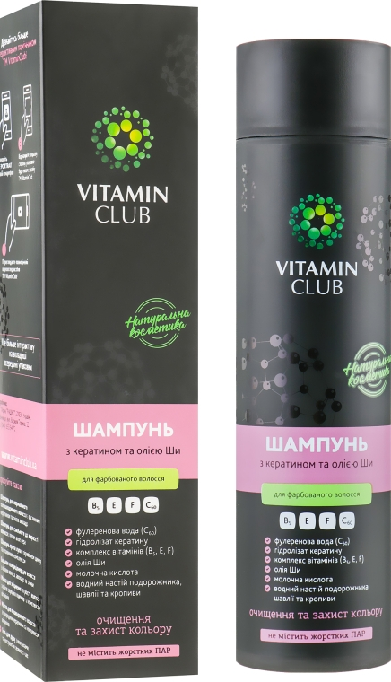 Шампунь для окрашенных волос с кератином и маслом ши - VitaminClub