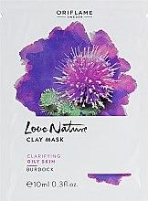 "Духи, Парфюмерия, косметика Очищающая маска для лица ""Репейник"" - Oriflame Love Nature Clay Mask"