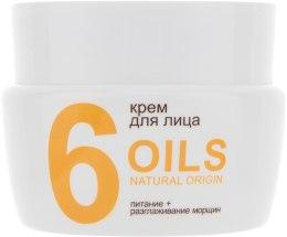 Духи, Парфюмерия, косметика Крем для лица питание + разглаживание морщин 45+ - BelKosmex OILS Natural Origin