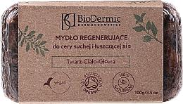 Духи, Парфюмерия, косметика Мыло - BioDermic Prebiotic Saop