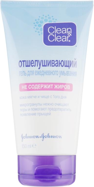 Отшелушивающий гель для ежедневного умывания - Clean & Clear Exfoliating Daily Wash