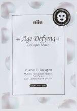 Духи, Парфюмерия, косметика Маска коллагеновая антивозрастная - Konad Niju Age Defying Collagen Mask