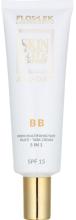 """Духи, Парфюмерия, косметика ВВ-крем """"Мультифункциональный"""" - Floslek Skin Care Expert Multi-Task Cream 5in1"""