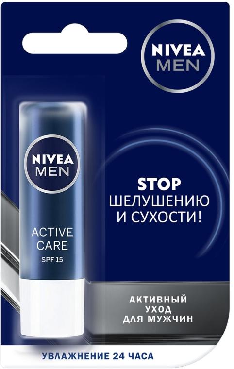 Бальзам для губ для мужчин - Nivea Men Active Care