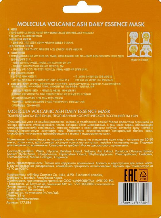 Тканевая маска с вулканическим пеплом - J:ON Volcanic Daily Mask Sheet — фото N2
