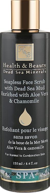 Пилинг для очистки лица, не содержащий мыла с алоэ и ромашкой - Health and Beauty Soapless Face Peeling