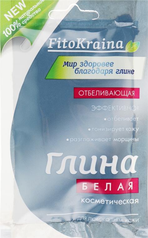 """Глина белая косметическая """"Отбеливающая"""" - Fito Kraina"""